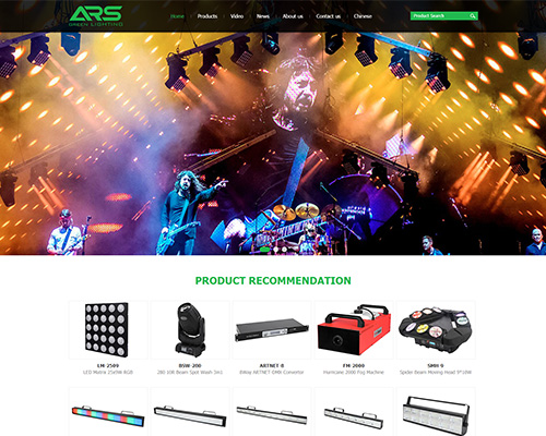ARS GREEN LIGHTING